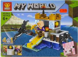 Lego My World NO.654-2