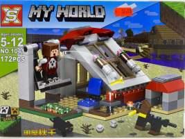 Lego My World NO.1041 figurina catel