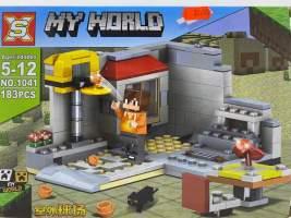 Lego My World NO.1041 figurina pisica