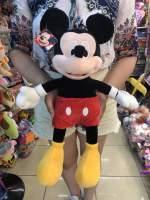 Mickey Mouse de plus 55 cm