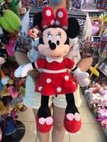 Minnie Mouse de plus 60 cm