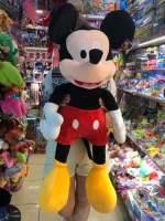 Mickey Mouse de plus 90 cm