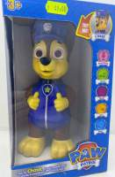 Jucarie interactiva Paw Patrol - Chase