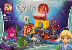Lego Ariel 67034