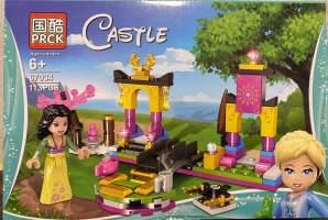 Lego Mulan 67034