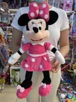 Minnie Mouse de plus roz 55 cm