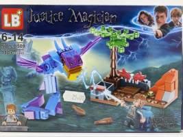 Lego replica Harry Potter LB509