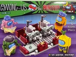 Lego Among Us - Airship 82295-2