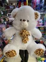 Urs alb zbarlit 80cm