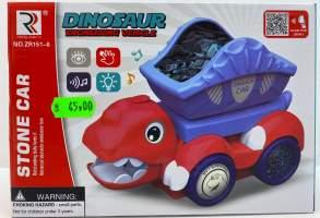 Dinozaur masinuta cu incarcatura deasupra