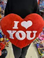 Inima rosie I love you