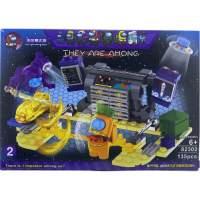Lego Among Us mov 82302