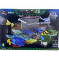 Lego Among Us verde 82302