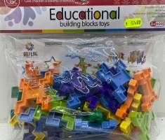 Punga cu lego pentru copii mici