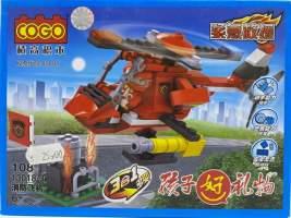 Lego elicopter pompieri 13018-3