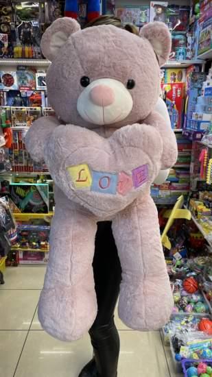Urs urias cu inima