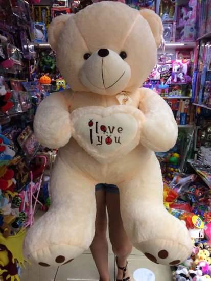 Urs crem cu inima cu buburuze 1m