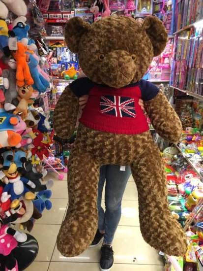 Urs Teddy maro cu tricou 1,1m