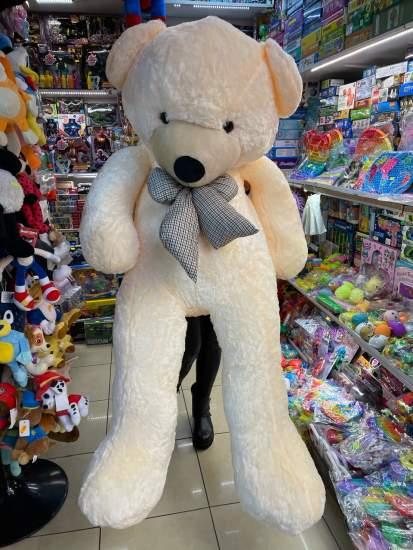 Urs pufos alb crem 1,8m